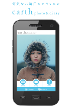 earth photo&diary Androidアプリ