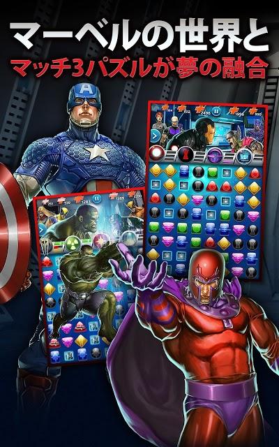 MARVELパズルクエスト: スーパーヒーロー・バトル! Androidアプリ
