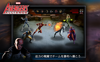 Avengers Alliance Androidアプリ