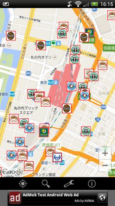 電源検索 by モバイラーズオアシス Androidアプリ