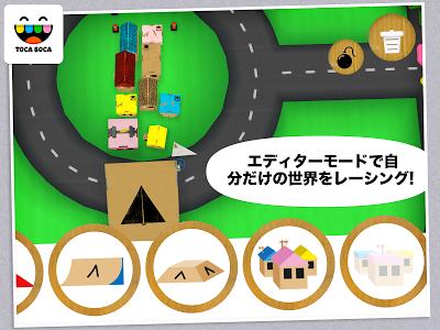 トッカ・カー  (Toca Cars) Androidアプリ