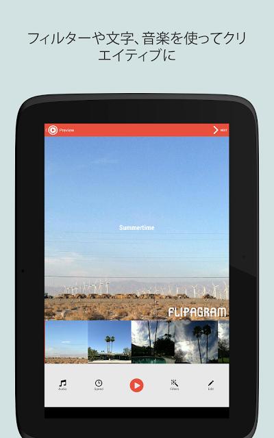 Vigo Video Androidアプリ