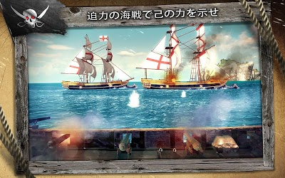 Assassin's Creed Pirates Androidアプリ