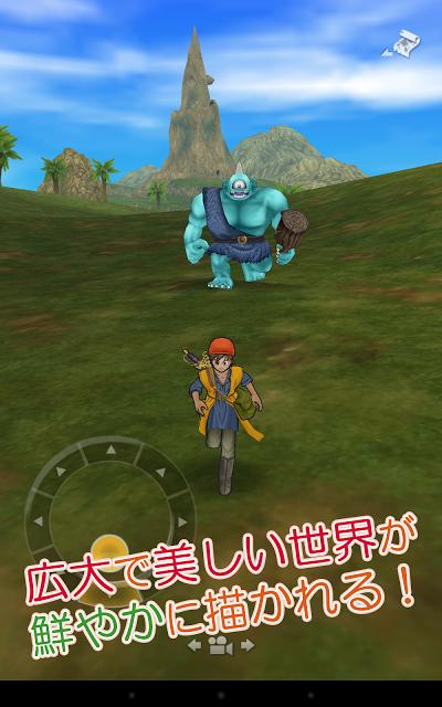 ドラゴンクエストVIII 空と海と大地と呪われし姫君 Androidアプリ