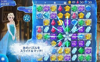 アナと雪の女王: Free Fall Androidアプリ