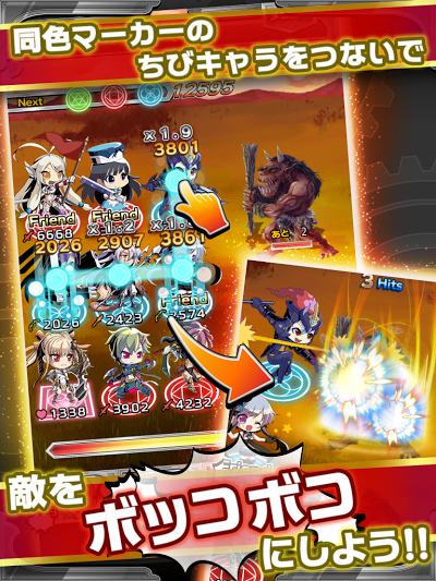 千メモ!【つなゲー】サウザンドメモリーズ [RPG] Androidアプリ