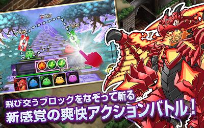 スラッシュオブドラグーン 【爽快アクションRPG-スラドラ】 Androidアプリ