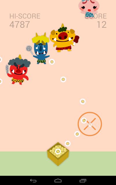 福内鬼外 Androidアプリ