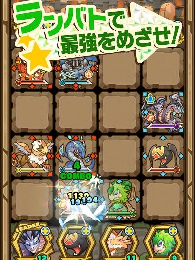 サモンズボード Androidアプリ