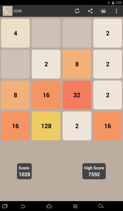 2048 Androidアプリ