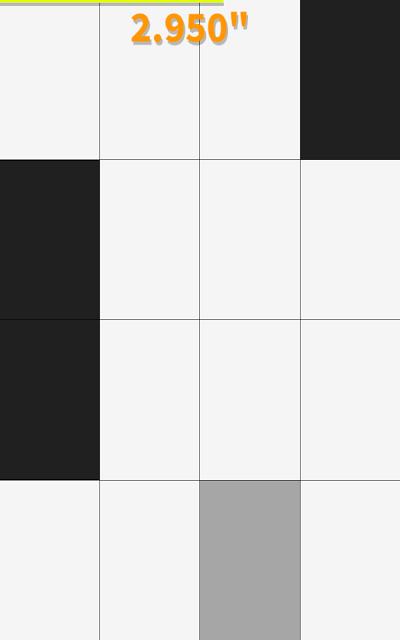 ブラックタイルをたたけ! Androidアプリ