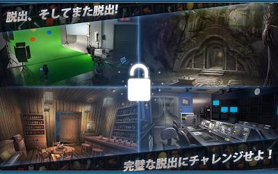 ドアス&ルームズ 2 : 脫出ゲーム Androidアプリ