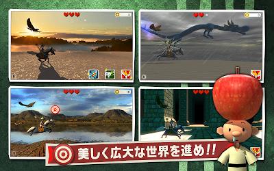 SAMURAI SANTARO Androidアプリ