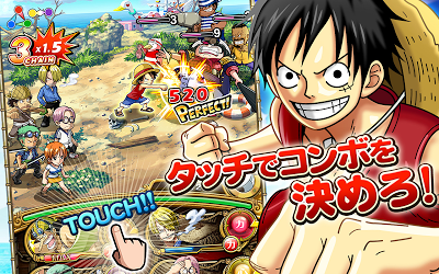 ONE PIECE トレジャークルーズ Androidアプリ