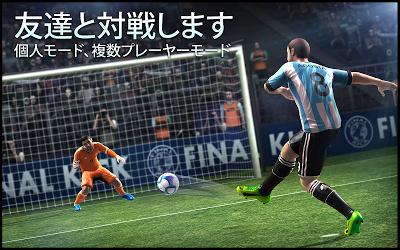 Final Kick 2018: オンラインサッカー Androidアプリ