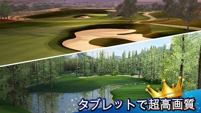 King of the Course Golf Androidアプリ