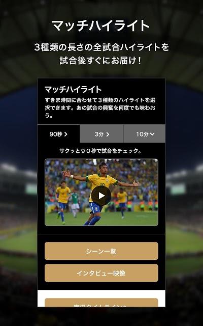 サッカー動画・サッカーニュース速報が見れるサッカー情報アプリ【LEGENDS STADIUM】 Androidアプリ
