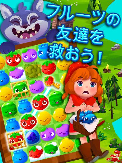 フルーツスプラッシュマニア Androidアプリ