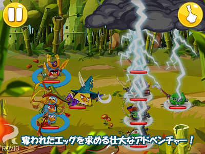 Angry Birds Epic RPG Androidアプリ