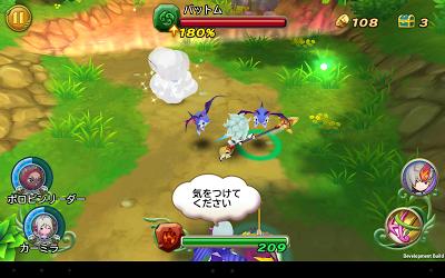 聖剣伝説  RISE of MANA Androidアプリ