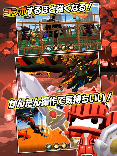 レジェンド オブ キングダム~王国騎士団の絆~ Androidアプリ