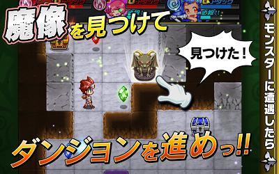 封印勇者 マイン島と空の迷宮 -マインスイーパー×RPG- Androidアプリ