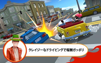Crazy Taxi™ City Rush Androidアプリ