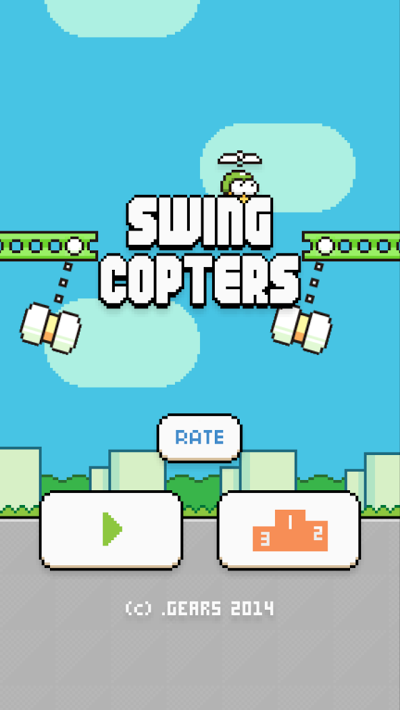 Swing Copters Androidアプリ