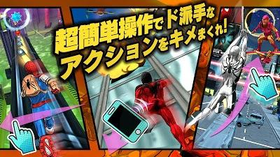 MARVEL スパイダーマン・アンリミテッド Androidアプリ