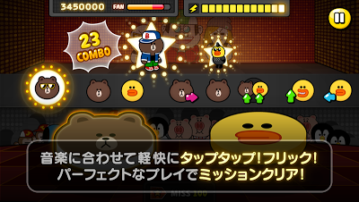LINE ステージ Androidアプリ