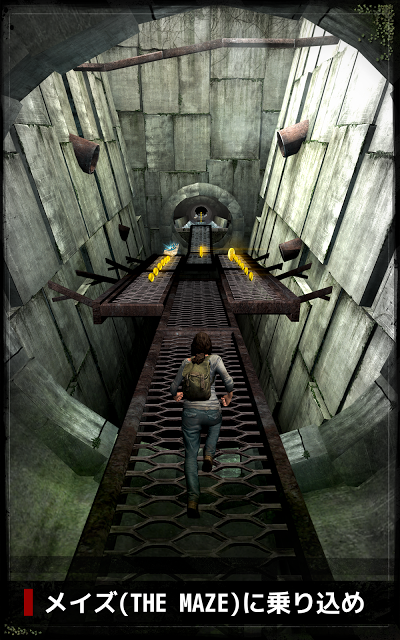 The Maze Runner Androidアプリ