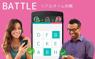 Brain Wars (ブレインウォーズ) Androidアプリ
