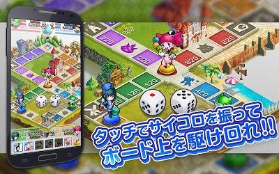 スゴロクモンスターズ Androidアプリ