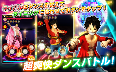 ONE PIECE DANCE BATTLE(ダンバト) Androidアプリ