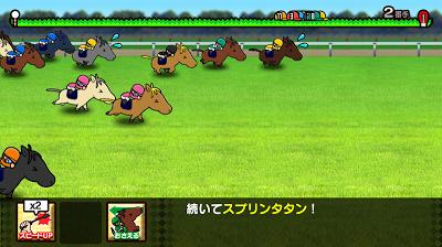 ソリティ馬 ◆ ソリティアで競馬場をかけぬけろ! Androidアプリ