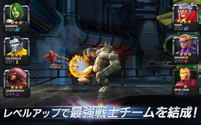 Marvel オールスターバトル Androidアプリ