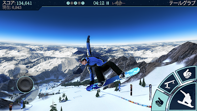 Snowboard Party Pro Androidアプリ
