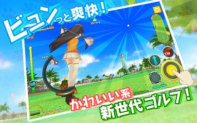 スマホでゴルフ! ぐるぐるイーグル 【無料スポーツアプリ】 Androidアプリ