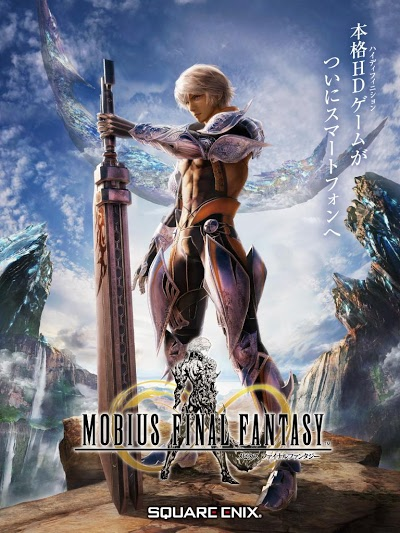 MOBIUS FINAL FANTASY Androidアプリ