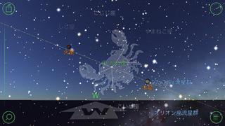Star Walk - ナイトスカイ: 星座と星 iPhoneアプリ