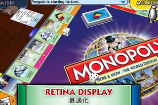 MONOPOLY Here & Now: The World Edition iPhoneアプリ