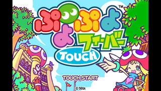 ぷよぷよフィーバーTOUCH iPhoneアプリ