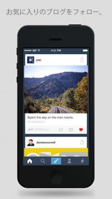Tumblr iPhoneアプリ