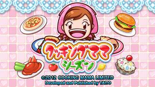 クッキングママ シーズン -レシピパック- iPhoneアプリ