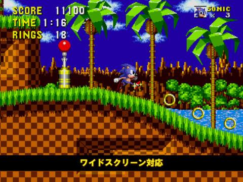 Sonic the Hedgehog™ Classic iPadアプリ