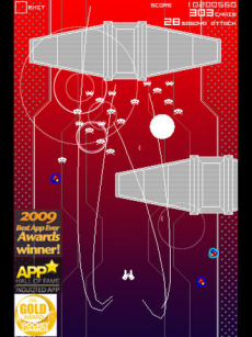 スペースインベーダー インフィニティジーン iPadアプリ