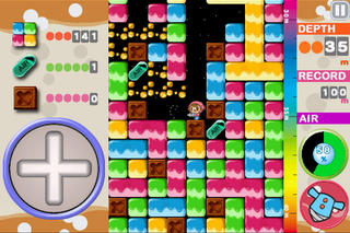 Mr. Driller iPhoneアプリ