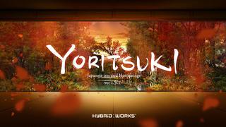 Yoritsuki iPhoneアプリ