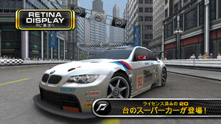 Need for Speed Shift iPhoneアプリ