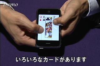 Magic Shuffle iPhoneアプリ